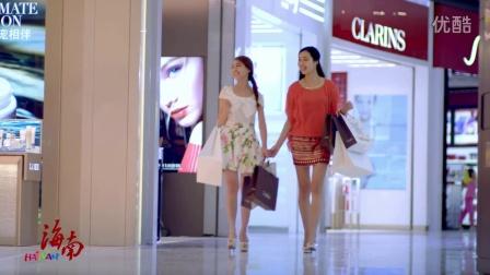 Hainan International Tourism Island 2016 Video