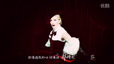【叶子】Madonna - Living For Love