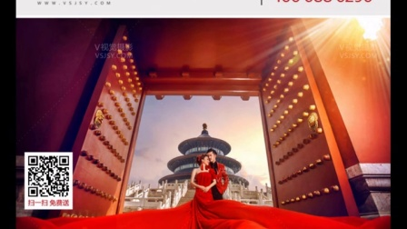 北京拍中国风婚纱照大气女王范儿