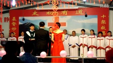加利利教会婚礼