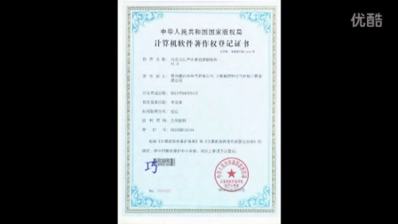 软件著作权与新型实用专利