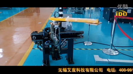 艾度冲压机械手,摆臂横移机器人