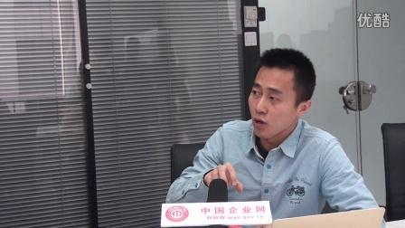 中国企业网专访有米科技CEO陈弟