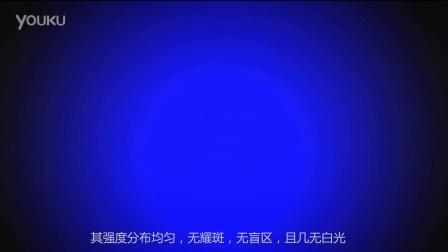 EV6000 LED手持式黑光灯功能介绍