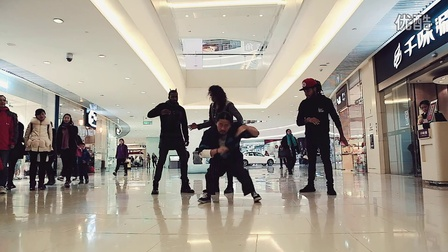 中美舞者片片和Dragon House 在长沙暴走舞蹈