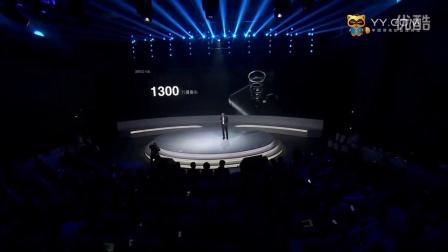 【圆润有型 自如随心】360手机f4发布会 全程高清视频