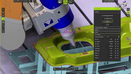 轮廓处理 数字工厂软件FASTSUITE