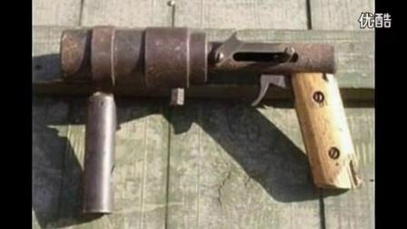 STRANGE LOOKING-HOMEMADE GUNS_标清
