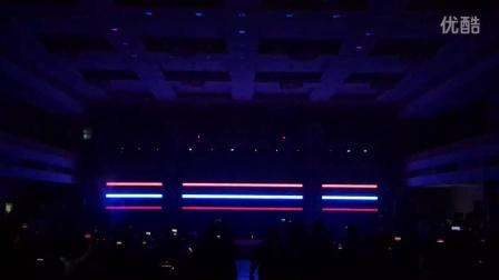 2016年首届舞美设备行业精英会—开场灯光秀