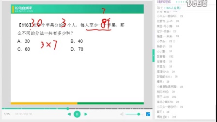数量资料4-程成(sharetuan)