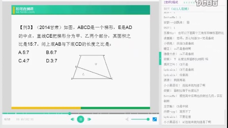 数量资料3-程成(sharetuan)