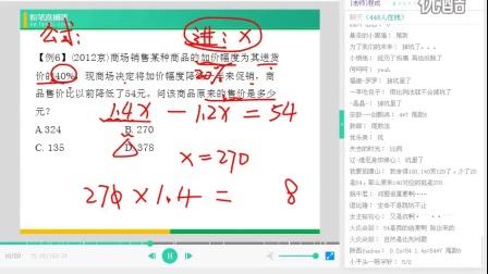 数量资料2-程成(sharetuan)
