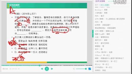言语6-赵晓曦(sharetuan)