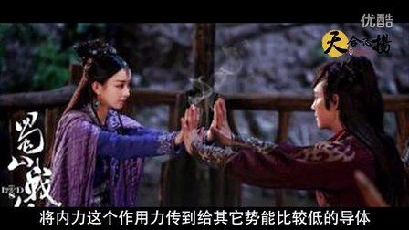 重温经典之黄日华版《天龙八部》第二期!乔峰不懂女人心!