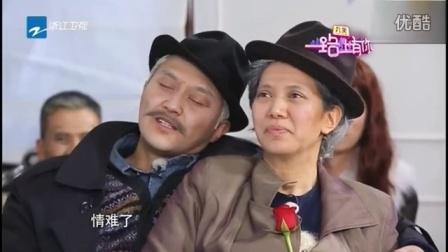 张智霖&袁咏仪_一路上有你《新不了情》