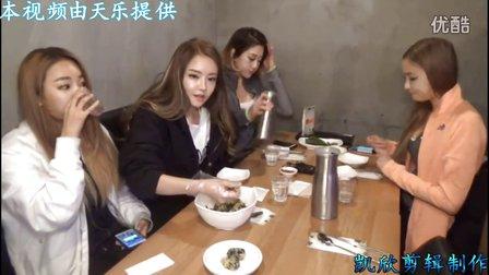 熊猫TV主播-韩国PPL女团-活动日吃饭团直播