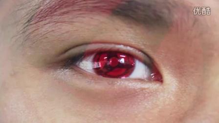 【AE特效】血轮眼