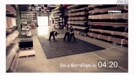 地板系统_Expoceo_floor