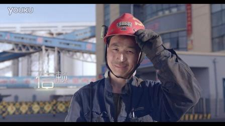 【内蒙古维度】医院广告片 宣传片——鄂尔多斯汗生口腔医院