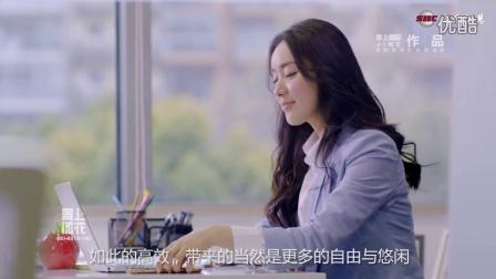【景上国际】 上实智慧运营平台宣传片(实拍+三维)