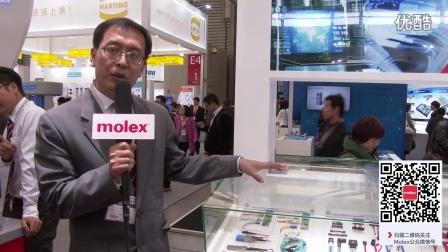 Molex光纤产品解决方案