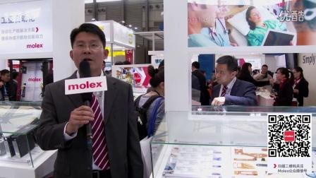 Molex医用连接器解决方案-上