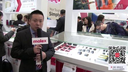 Molex数据通信连接器解决方案