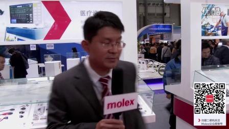 Molex医用连接器解决方案-下