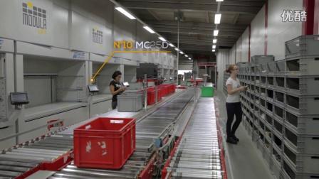 Video Case Study Gese, Germany - Modula