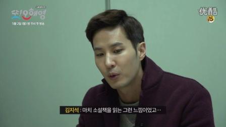 160330 tvN《又是吴海英》剧本会:一次性整理好角色!