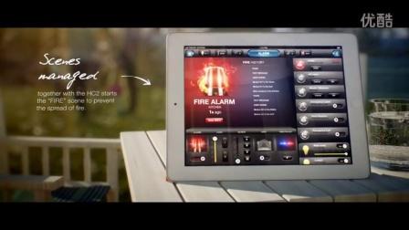 FIBARO智能家居烟雾传感器,无线智能家居系统!