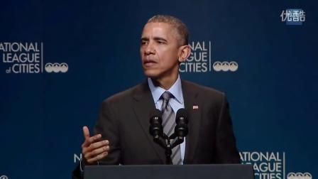 President Obama and edX