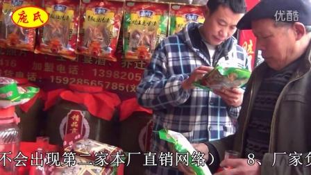 青羊区蛟龙工业港2016-3-14开业视频