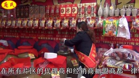德通桥南林路2016-3-20开业视频