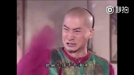 2016开年第一鬼畜神曲《一起吃药之我想杀人》,表演者:尔康!辅助:紫薇!