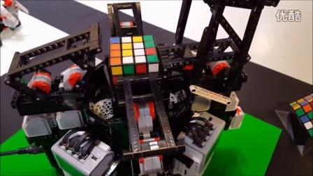 Quad-Cub3r at LEGO World 2016