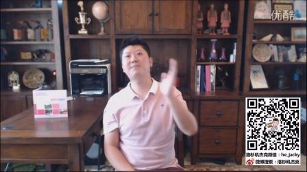 洛杉矶杰克·赴美生子公共课第八集:洛杉矶华人区介绍
