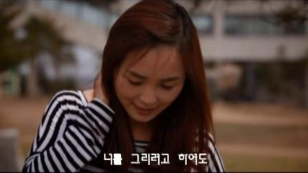 你的香气 - 金善姬 主演 姜华 刘莲姬