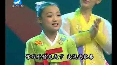 1234 - 姜华 朴银花 金鹰 李贞淑