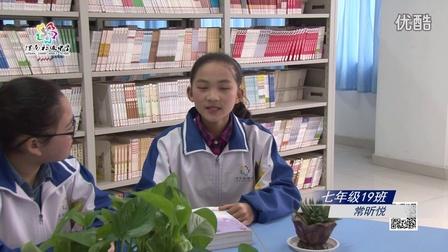 渭南初级中学《书影时光  》