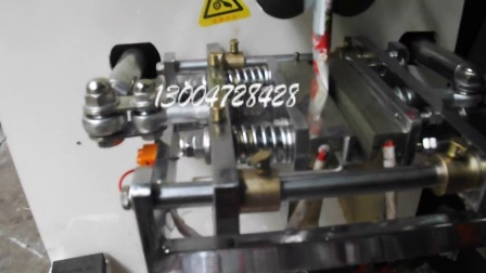 06HP150P卧式螺杆三边封全自动粉末包装机