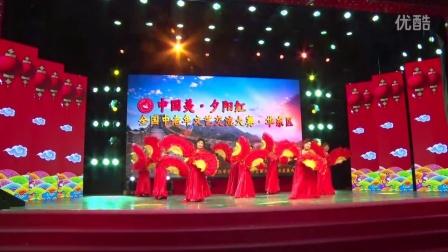 """""""中国美·夕阳红""""华东赛区《笑颜》"""