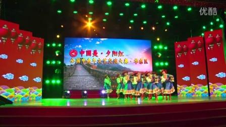 """""""中国美·夕阳红""""华东赛区《雪域踢踏》"""
