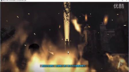 【溯】古墓丽影·崛起【22】寻找并带着阿特拉斯地图逃离档案室
