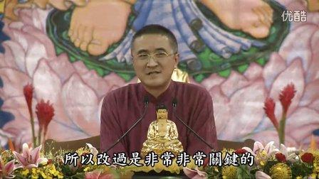 胡小林老師 學習傳統文化 02