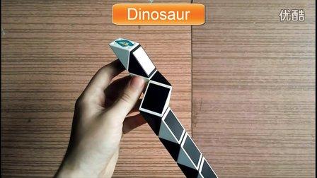 百变魔尺36段-恐龙蛋-恐龙-天鹅(慢动作演示)