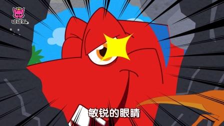 霸王龙 | 恐龙儿歌 | 碰碰狐!儿童儿歌
