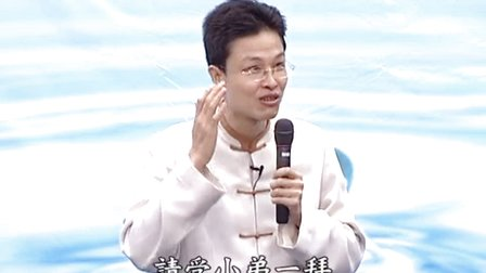 蔡禮旭老師 幸福在一念之間 01