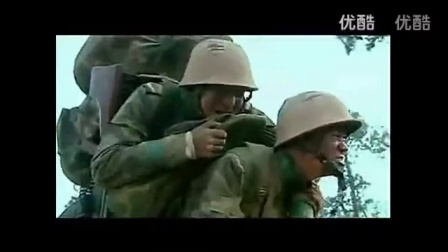 士兵突击不抛弃不放弃--许三多背伍六一片段
