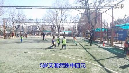 5岁足球小将艾湘然独中四元